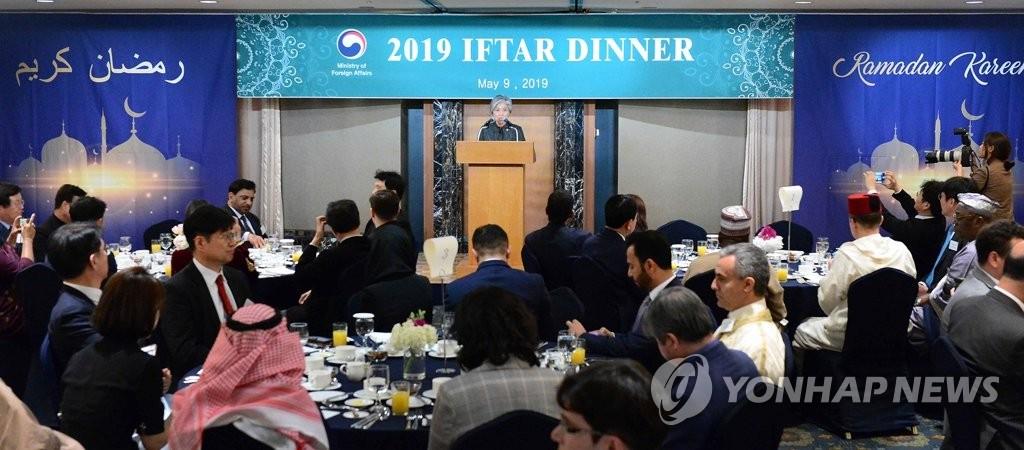 وزارة الخارجية الكورية تنظم حفل الإفطار السنوي