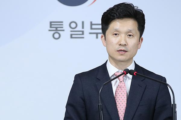 Seoul will mit Nordkorea über Besuch von Unternehmern in Kaesong sprechen