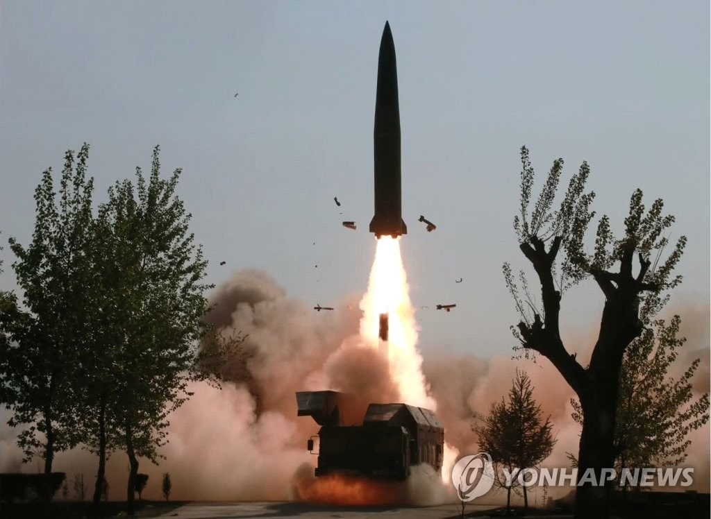 Top Office: No Official Conclusion Yet as to Nature of N. Korean Missiles