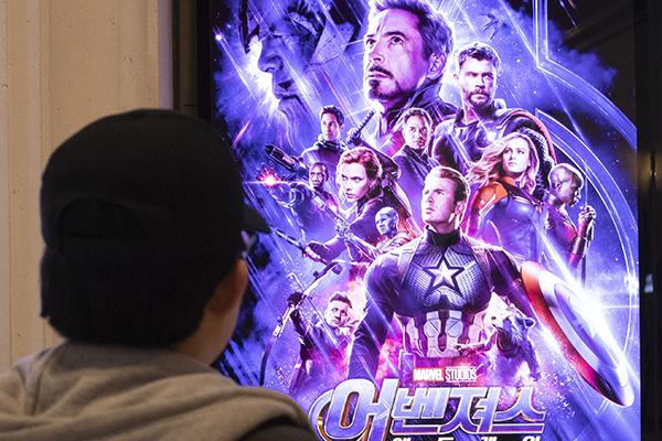 Фильм «Мстители: финал» на десятом месте в рейтинге Box Office