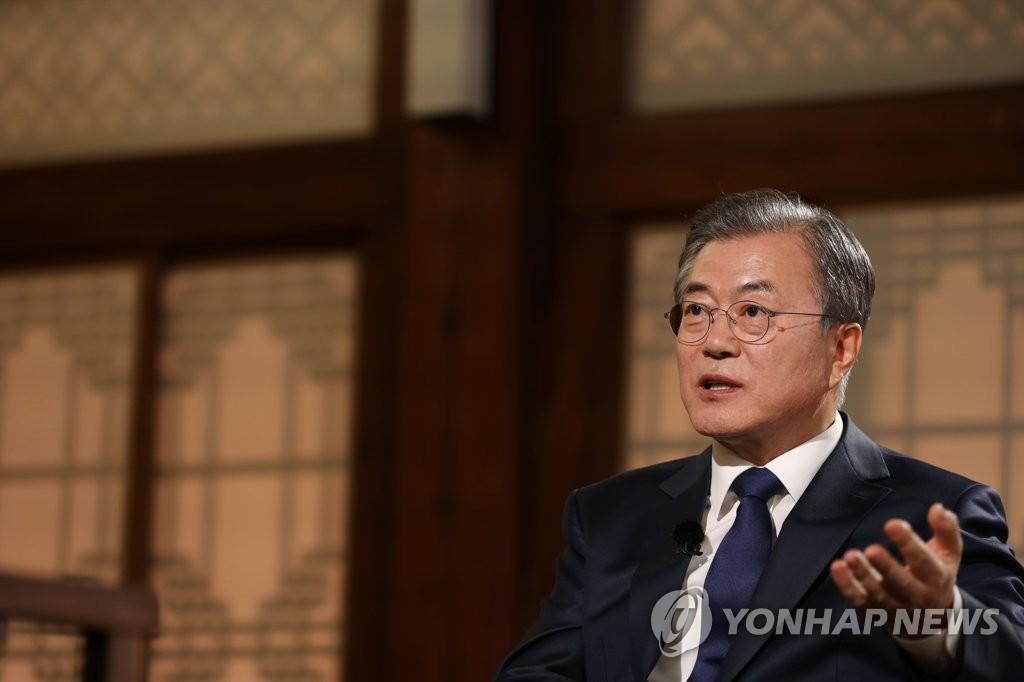 Realmeter: Рейтинг президента РК Мун Чжэ Ина вновь начал снижаться