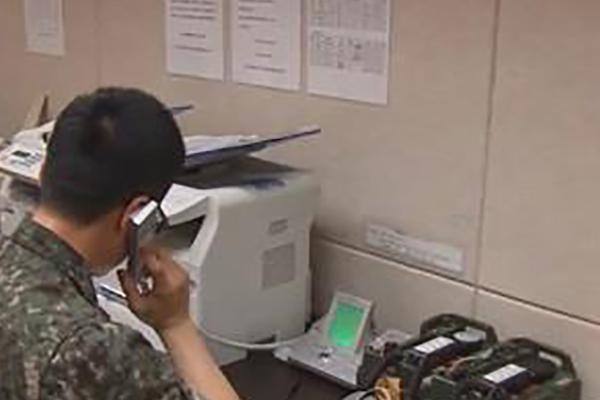 """Los ejércitos de las dos Coreas mantienen el """"teléfono rojo"""""""