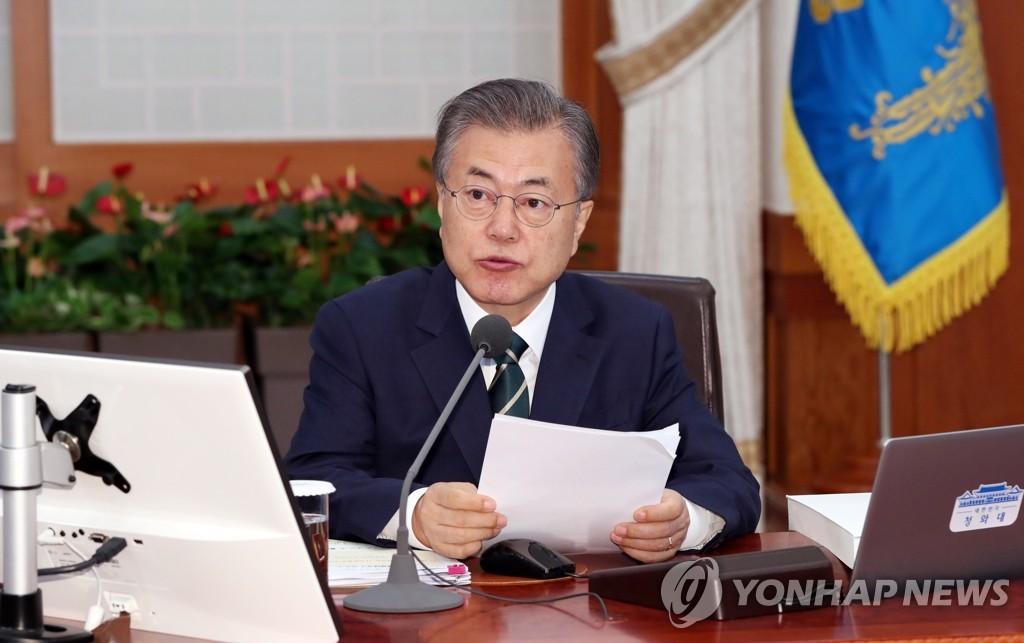 Gallup Korea: Рейтинг президента РК Мун Чжэ Ина - 47%