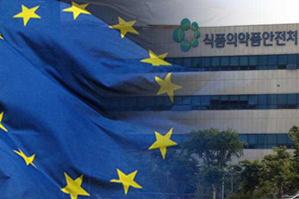 """Hàn Quốc có tên trong """"danh sách trắng"""" tiêu chuẩn thuốc của EU"""