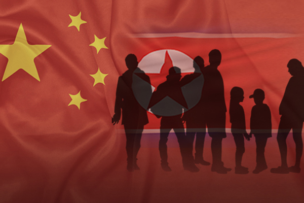 Le nombre total de transfuges nord-coréen est en baisse