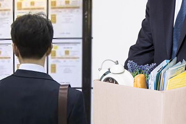 تراجع نمو الوظائف في كوريا الجنوبية إلى أقل من 200 ألف في أبريل