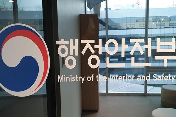 Đẩy mạnh hợp tác về Chính phủ điện tử với Trung Nam Mỹ