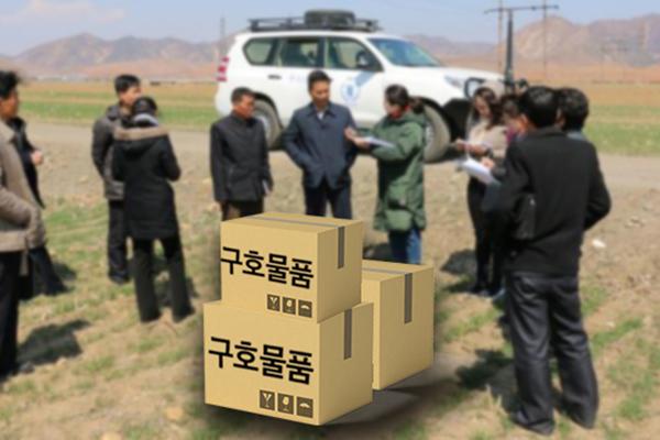 """통일부 """"북한 식량지원 방식 결정된 거 없어, 충분한 의견수렴"""""""