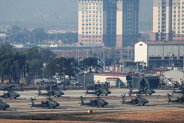 El Comando de las Fuerzas Combinadas valora trasladarse a Pyeongtaek