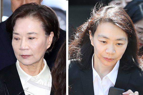 Jail Time Sought for Late Korean Air Chief's Family over Smuggling