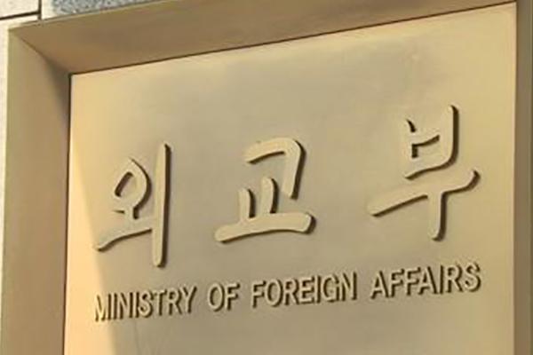 الحكومة الكورية تستعد لسحب مواطنيها من العراق في حالة الطوارئ