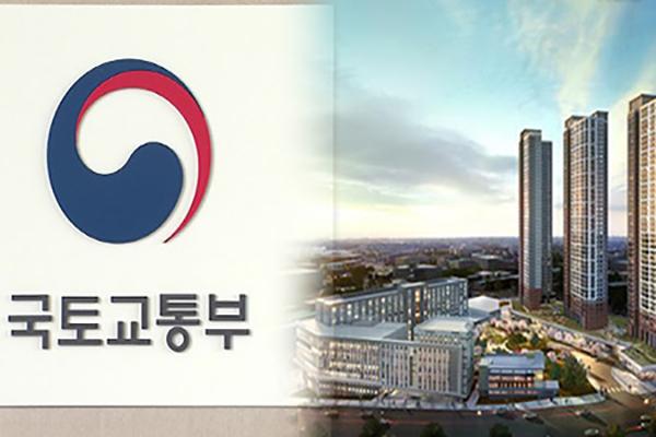 """""""7년 소득 꼬박 모아야 수도권 집 장만"""""""