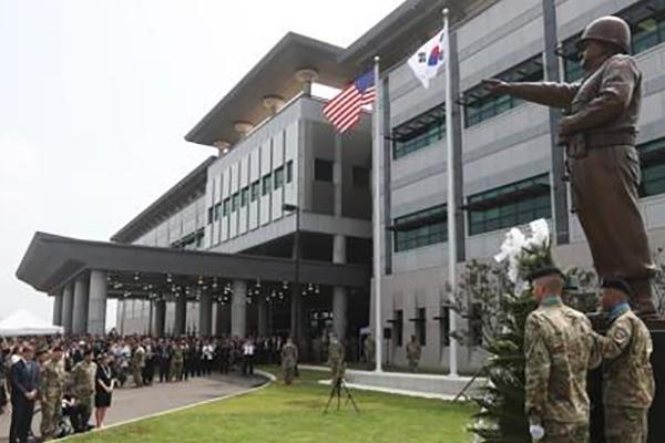 """주한미군, 연합사 평택기지 이전 방안 검토…국방부 """"협의중"""""""