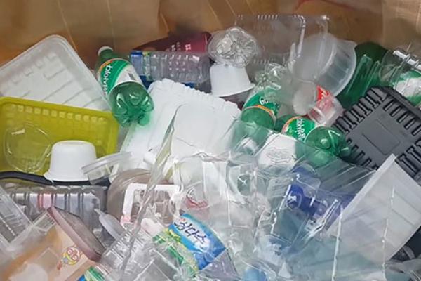 韩美商讨减塑和大气污染调查等环境合作方案
