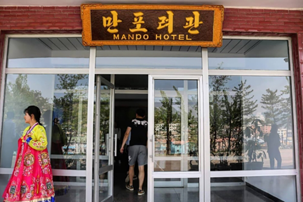 Une agence de voyage chinoise lance un circuit dans une province nord-coréenne jusqu'ici interdite aux Occidentaux