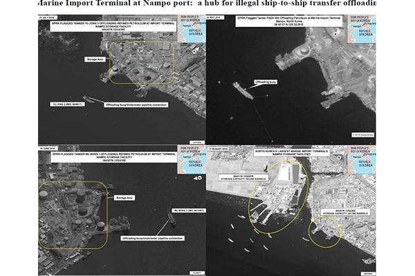 """""""북한 남포항 활발…미국의 화물선 압류 후에도 대형선박 왕래"""""""
