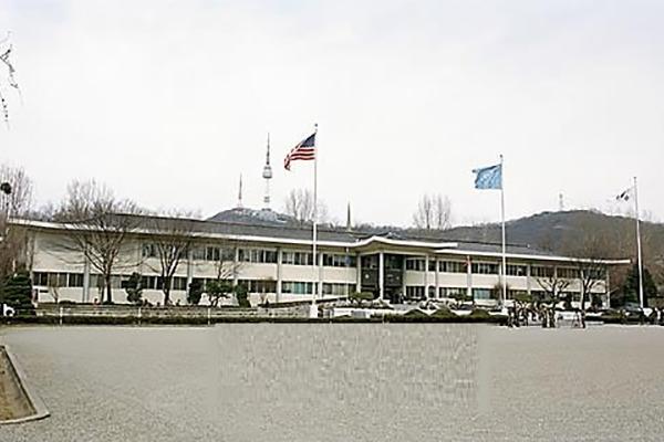 نقل مقر قيادة القوات المشتركة إلى بيونغ تيك