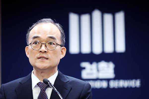 Top Prosecutor Promises Reform