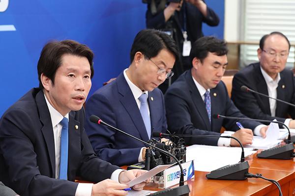 """민주 이인영 """"한미정상회담, 인도적 지원 즉시 결단하길"""""""
