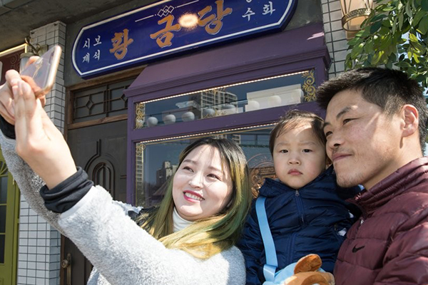 Khách Mông Cổ tới Hàn Quốc cao kỷ lục