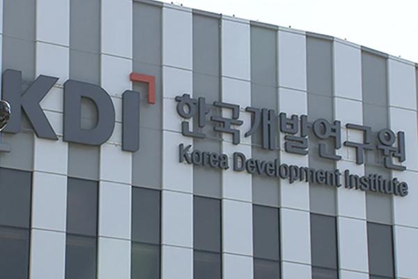 Le KDI recommande des efforts structurels pour la relance de l'économie sud-coréenne