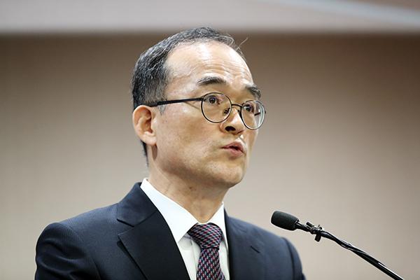 El fiscal general mantiene el rechazo a reajustar potestades de investigación