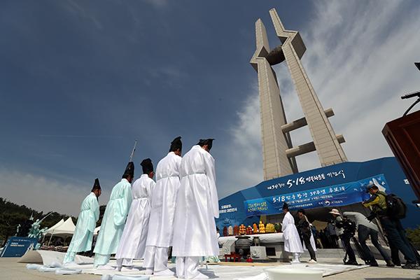 احتفال بمناسبة الذكرى الـ39 على حركة كوانغ جو الديمقراطية