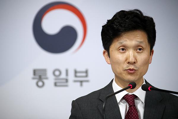 정부, 북한 주민 인도적 지원 추진 공식화