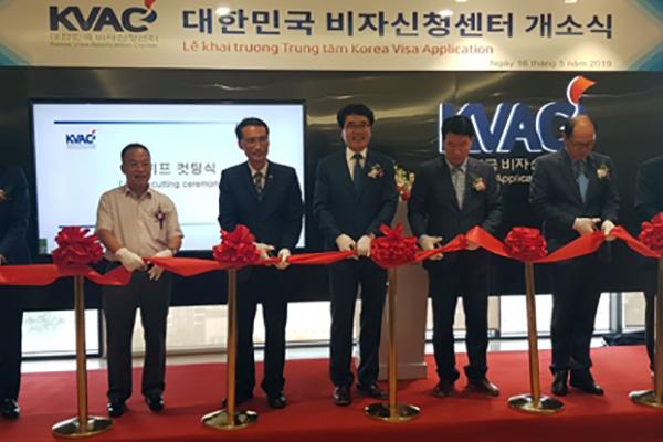 Hàn Quốc mở hai trung tâm đăng ký cấp visa tại Việt Nam