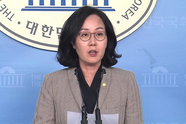 김현아, 문 대통령 한센병 빗대 비판…여야4당 비판