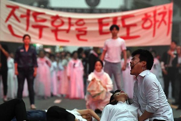 纪念5.18民主化运动前夜活动17日在光州举行