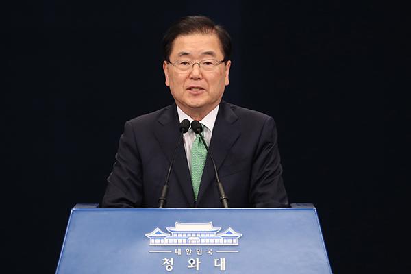Präsidialamt: Südkoreanische Geisel in Libyen freigelassen