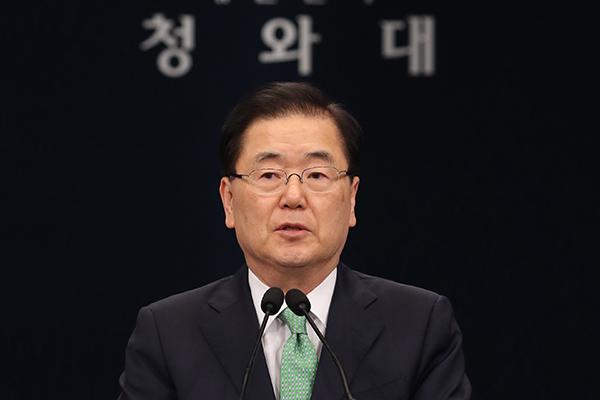 Präsidialamt will Nordkorea trotz Raketenstarts Nahrungsmittel liefern