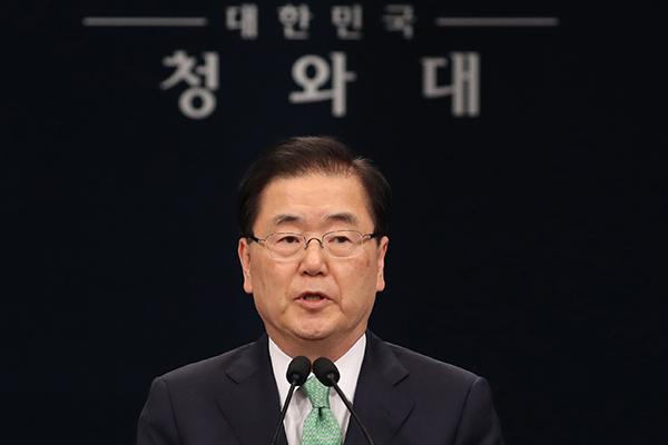 Libération d'un otage sud-coréen, kidnappé en Libye en juillet dernier