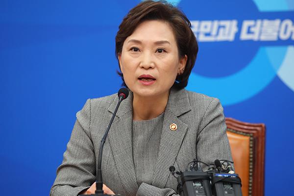 """김현미 장관 """"안전에는 베테랑 없다""""…건설 안전 슬로건 선포"""