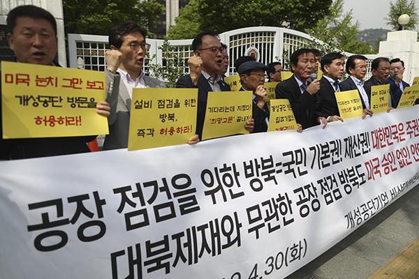 開城工業団地の韓国企業関係者の訪朝 統一部が前向きに検討