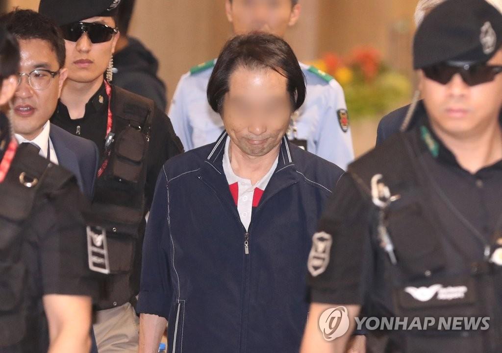 S. Korean Hostage Freed in Libya Returns Home