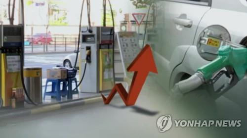 Weekly Average Gasoline Price Tops 1,500 Won