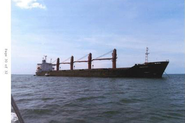 N. Korea Urges UN Chief to Address US Seizure of Ship