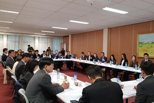 외교부 EU 경제담당관 회의, 대EU 경제외교 강화방안 논의