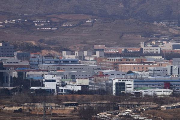 N. Korea Calls on Seoul Not to Blindly Follow Foreign Powers