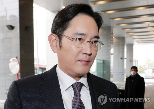 Samsung Vice Chief Meets Executives of Japanese Mobile Carriers