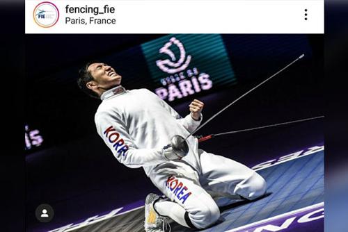 펜싱 에페 박상영·최인정, 월드컵서 '금빛 합창'