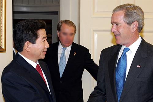 Moon empfängt Ex-US-Präsident George W. Bush