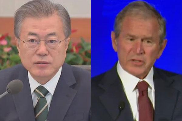 Presiden Moon Akan Bertemu dengan Mantan Presiden AS, George W. Bush