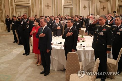 Moon to Hold Luncheon with Top S. Korean, US Military Officials