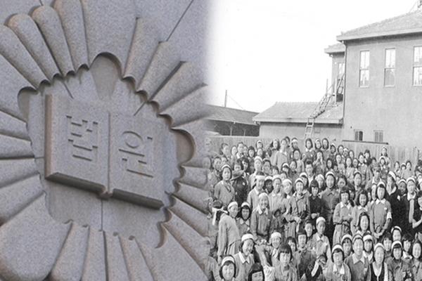 Bericht: Südkorea erwägt Gründung von Zwangsarbeiter-Stiftung
