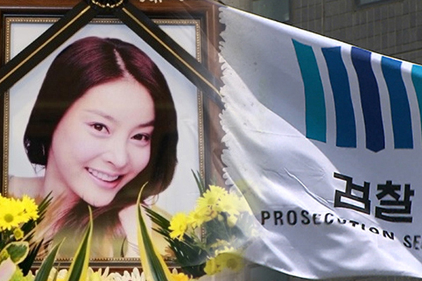Probe Committee Concludes Difficult to Recommend Prosecutors to Revisit Actress Suicide