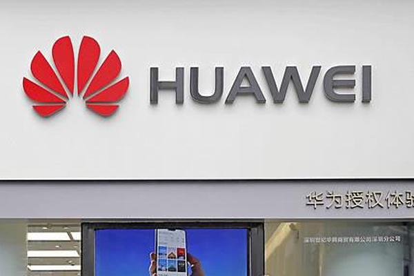توقعات بفوائد للشركات الكورية نتيجة للحظر الأمريكي لشركة هواوي