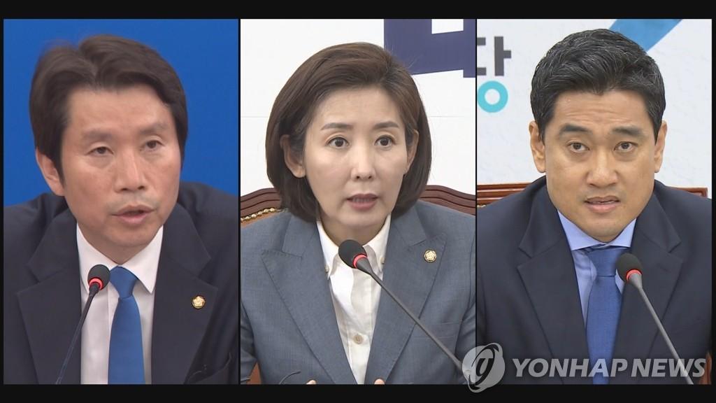 여야3당 원내대표 20일 '호프타임'…국회 정상화 방안 논의